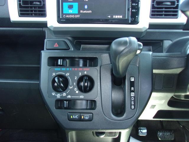 D 純正SDナビ TV Bluetooth バックカメラ ドライブレコーダー ステアリングスイッチ ETC アイドリングストップ LEDライト 14インチアルミホイール キーレス(11枚目)