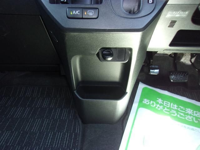 D 純正SDナビ TV Bluetooth バックカメラ ドライブレコーダー ステアリングスイッチ ETC アイドリングストップ LEDライト 14インチアルミホイール キーレス(12枚目)