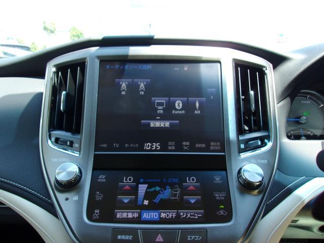 Fバージョン 純正ナビ TV Bluetooth ブルーレイ対応 バックカメラ サンルーフ 革シート パワーシート BSM クルーズコントロール エンジンスターター イージークローザードア LED ETC アルミ(10枚目)