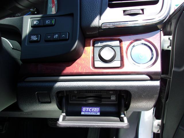 Fバージョン 純正ナビ TV Bluetooth ブルーレイ対応 バックカメラ サンルーフ 革シート パワーシート BSM クルーズコントロール エンジンスターター イージークローザードア LED ETC アルミ(13枚目)