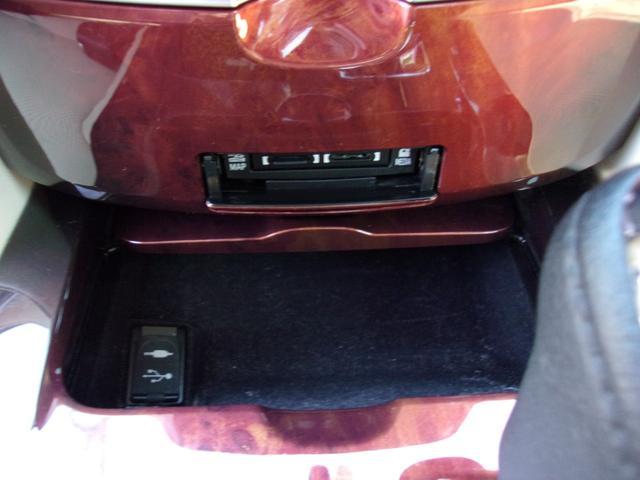 Fバージョン 純正ナビ TV Bluetooth ブルーレイ対応 バックカメラ サンルーフ 革シート パワーシート BSM クルーズコントロール エンジンスターター イージークローザードア LED ETC アルミ(38枚目)