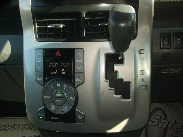 トヨタ ヴォクシー ZS 煌 HDDナビ地デジ 左右パワースライドドア
