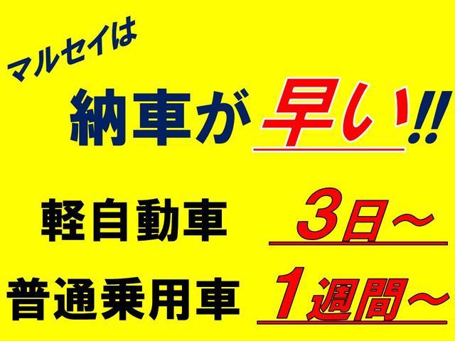 三菱 ミラージュ G アイドリングストップ CVT ナビ テレビ DVD再生