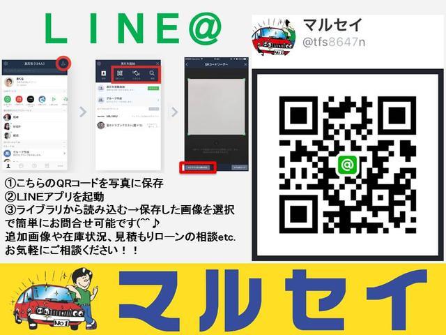 1.2XG スマートキー ABS エアバック CD(16枚目)