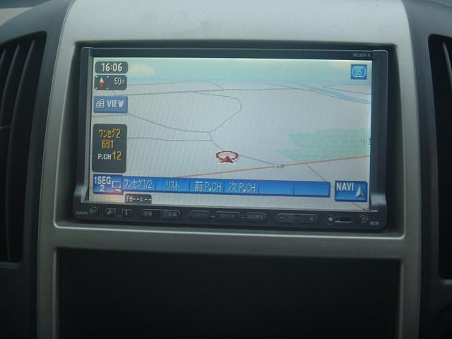 日産 セレナ 20S 4WD ナビ フリップダウンモニターパワースライド