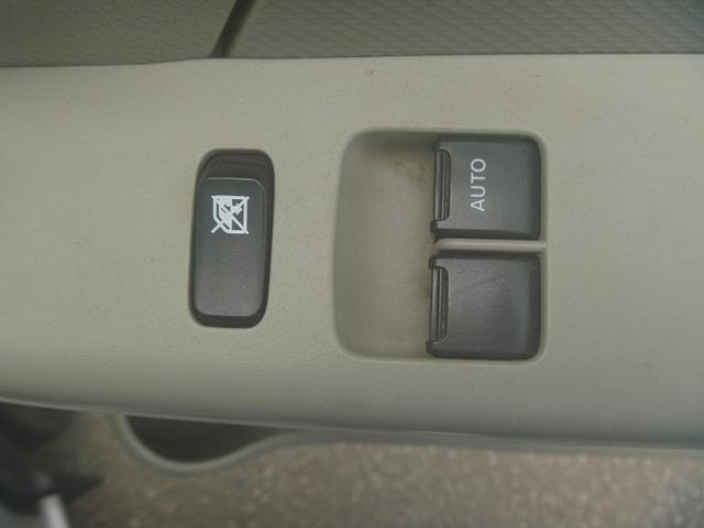 DX GLパッケージ 4WD ワンオーナー車 前記録簿 フルセグTVナビ ETC(21枚目)