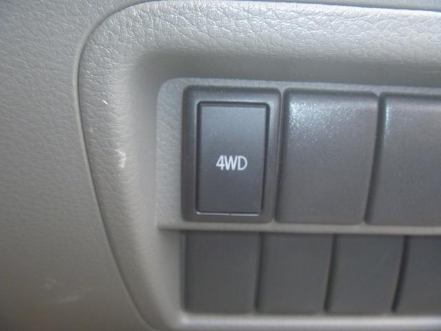 DX GLパッケージ 4WD ワンオーナー車 前記録簿 フルセグTVナビ ETC(24枚目)