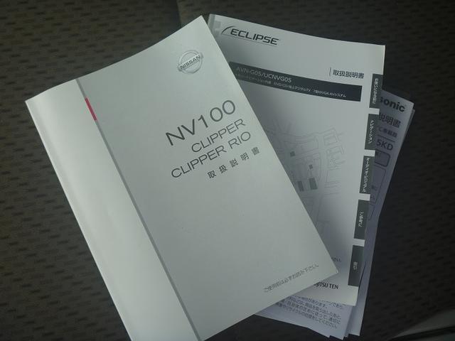 DX GLパッケージ 4WD ワンオーナー車 前記録簿 フルセグTVナビ ETC(26枚目)