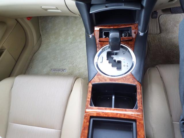 トヨタ マークX 250Gプライムセレクション キーレス HID 純正16AW