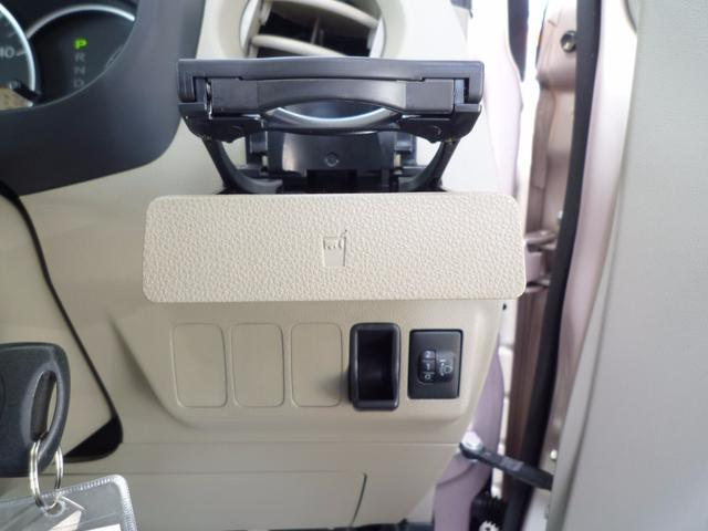 ダイハツ ミラ Xリミテッド キーレス CD CVT ABS エアバック