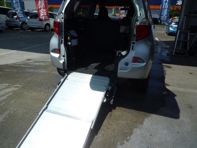 X 車椅子仕様車タイプ1 福祉車両 固定装置付き キーレス(15枚目)