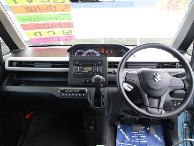 HYBRID FX デュアルセンサーブレーキサポート搭載車(13枚目)