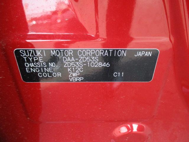HYBRID RS ディスチャージヘッドライト搭載車(20枚目)