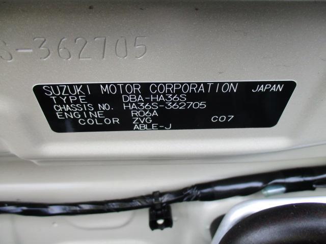 L オーディオ シートヒーター搭載車(20枚目)
