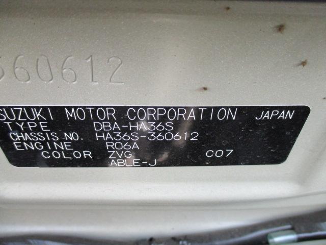 L レーダーブレーキサポート オーディオ シートヒーター搭載(20枚目)