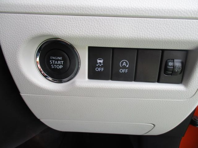 HYBRID MX デュアルカメラブレーキサポート搭載車(18枚目)