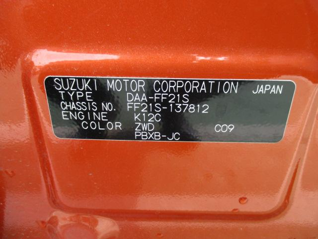 HYBRID MX デュアルカメラブレーキサポート搭載車(20枚目)