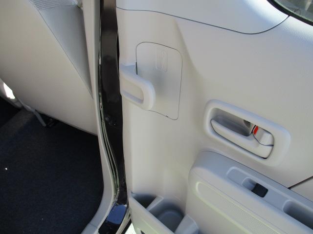 HYBRID FX オーディオ 横滑り防止システム搭載車(13枚目)
