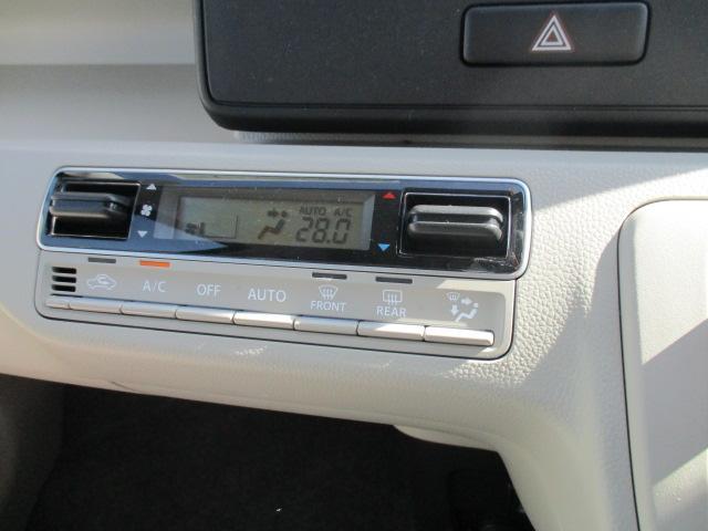 HYBRID FX オーディオ 横滑り防止システム搭載車(16枚目)