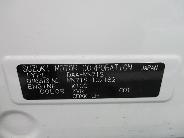 HYBRID MX デュアルセンサーブレーキサポート搭載車(20枚目)