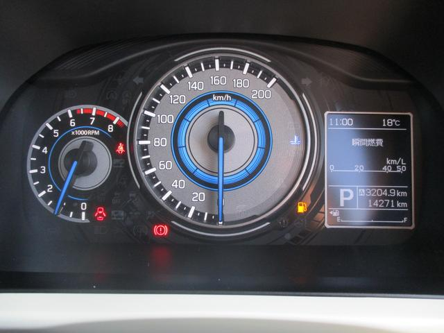 HYBRID MX デュアルセンサーブレーキサポート搭載車(11枚目)