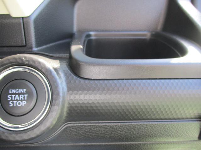 HYBRID MX デュアルセンサーブレーキサポート搭載車(15枚目)