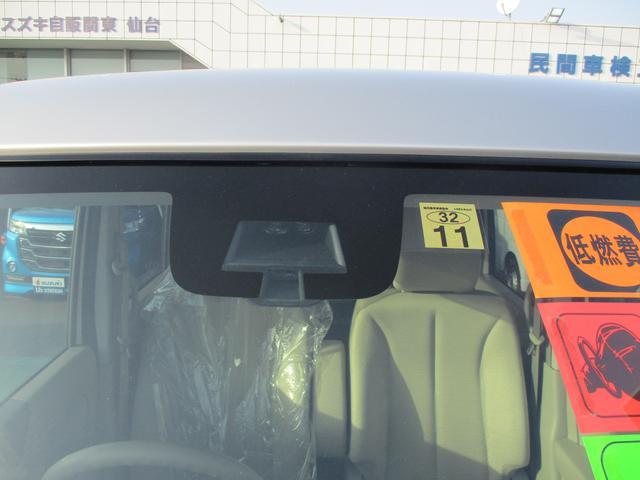 車いす移動車 レーダーブレーキサポート オーディオ搭載車(3枚目)