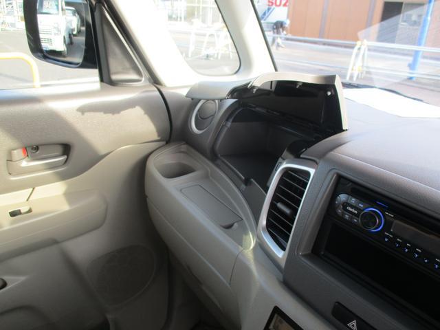車いす移動車 レーダーブレーキサポート オーディオ搭載車(19枚目)