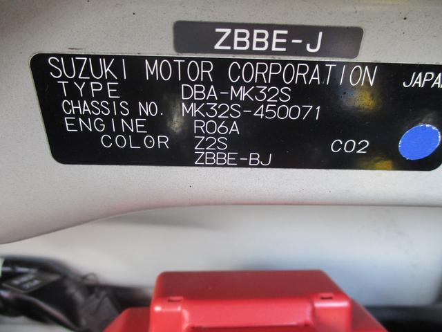 車いす移動車 レーダーブレーキサポート オーディオ搭載車(20枚目)