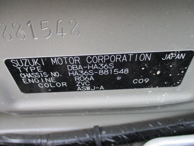 ワークス 4WD 5MT ナビゲーション搭載車(20枚目)