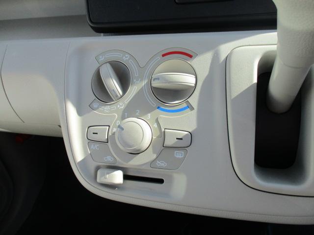 FA オーディオ搭載 横滑り防止システム搭載車(16枚目)