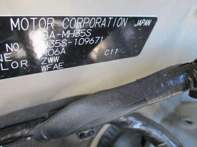 FA オーディオ搭載 横滑り防止システム搭載車(20枚目)