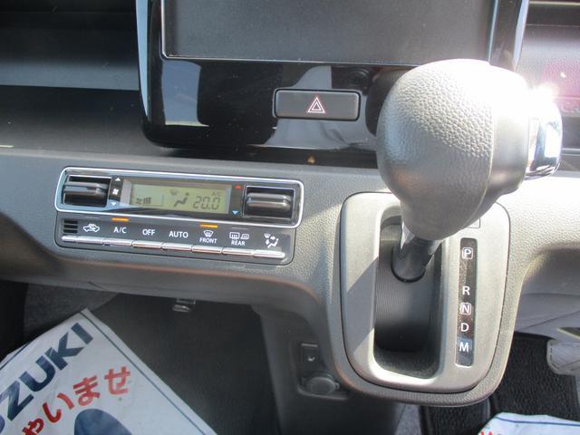 スティングレー HYBRID T 全方位カメラ搭載車(13枚目)