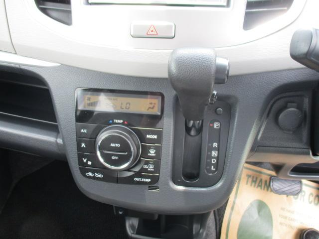 FZ レーダーブレーキサポート オートエアコン搭載車(11枚目)