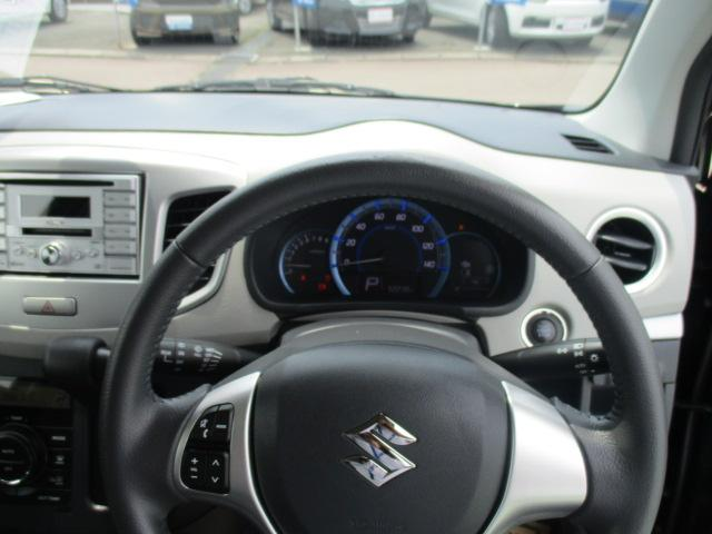 FZ レーダーブレーキサポート オートエアコン搭載車(13枚目)