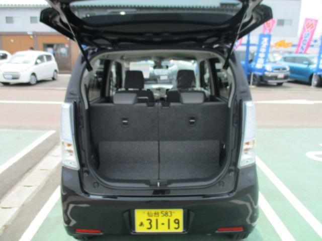 FZ レーダーブレーキサポート オートエアコン搭載車(19枚目)