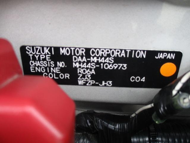 FZ レーダーブレーキサポート オートエアコン搭載車(20枚目)