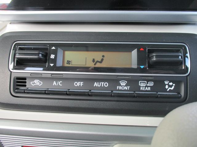 オートエアコンは、自動で風力を調節してくれます!!