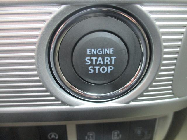 プッシュスタートシステムは、簡単にエンジンをかけられます!!