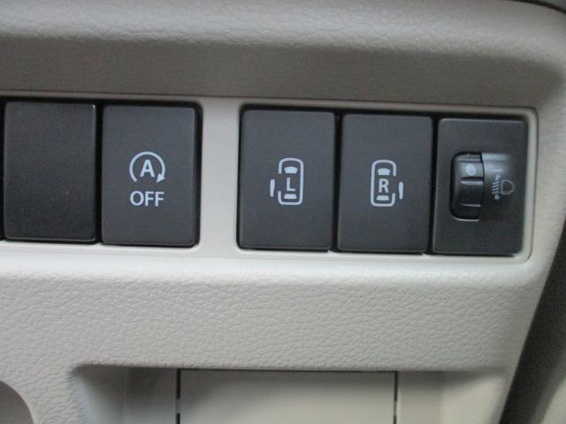 室内からでも後部座席を開け閉めできます!!