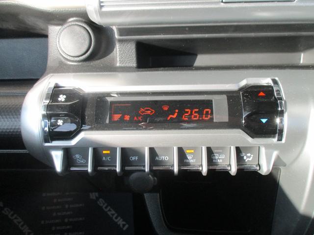 HYBRID MZ 2WD 6AT 衝突軽減ブレーキ(16枚目)