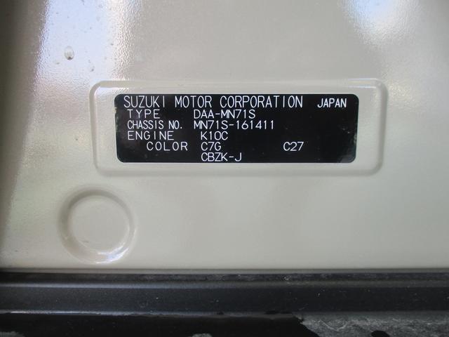 HYBRID MZ 2WD 6AT 衝突軽減ブレーキ(29枚目)