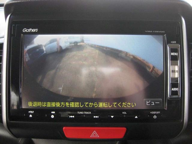 G SSパッケージ 4WD ナビ地デジ 両側電動スライド(9枚目)