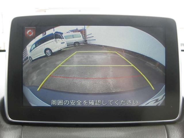 マツダ CX-3 XD ツーリング Lパッケージ ナビ地デジ Bカメラ