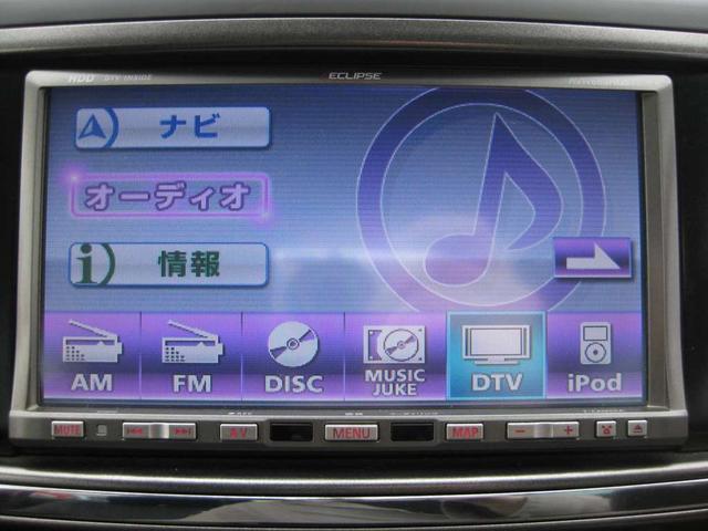 2.0GT ハーフレザー ナビ地デジ Bカメラ ETC(9枚目)