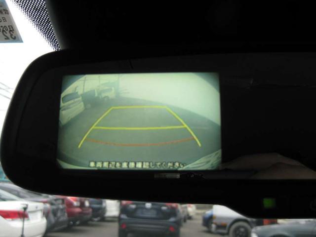 ドライブの心強い味方、ナビやバックカメラが付いています!