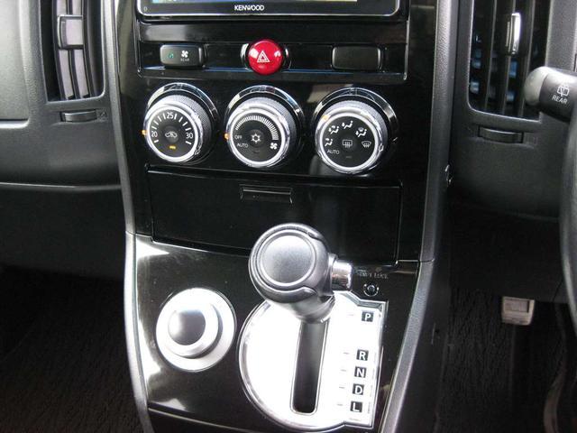 D パワーパッケージ 4WD・ナビ・地デジ(8枚目)