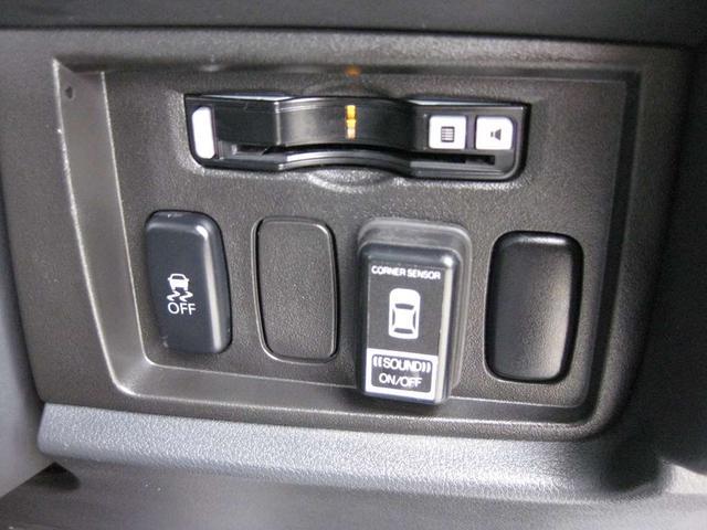 D パワーパッケージ 4WD・ナビ・地デジ(10枚目)