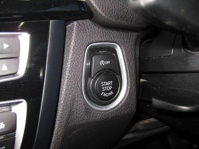 420i xDriveグランクーペ Mスポーツ 4WD・ナビ・Bカメラ 19インチアルミ(10枚目)