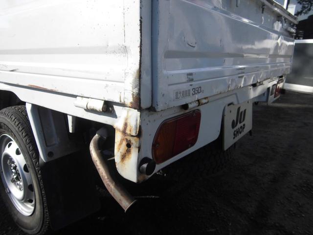 「三菱」「ミニキャブトラック」「トラック」「宮城県」の中古車21
